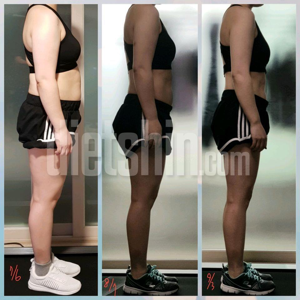 약 3개월 -12.7kg / 도전 30일 종료(-5kg)