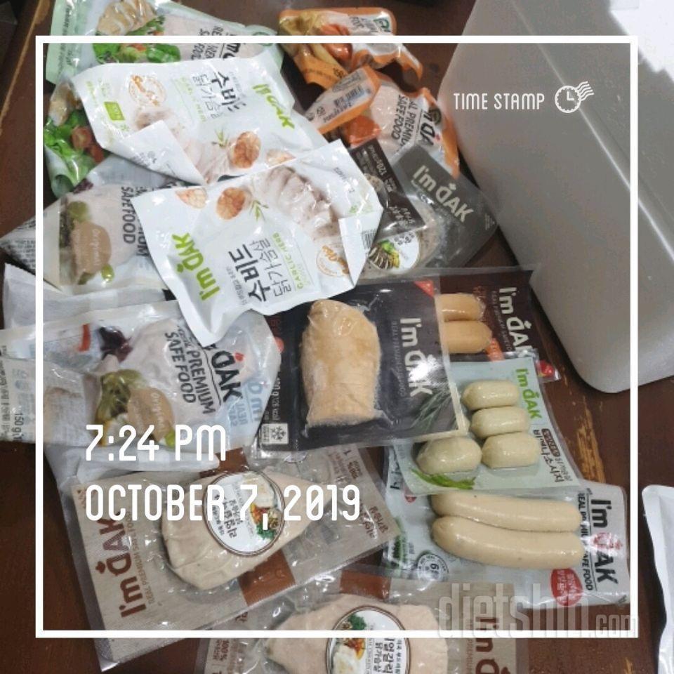 10월 다이어트 돌입 ㅡ준비완료