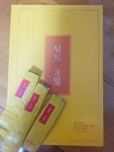 딥트 2주 후기(홍보 NO, 내돈내산)