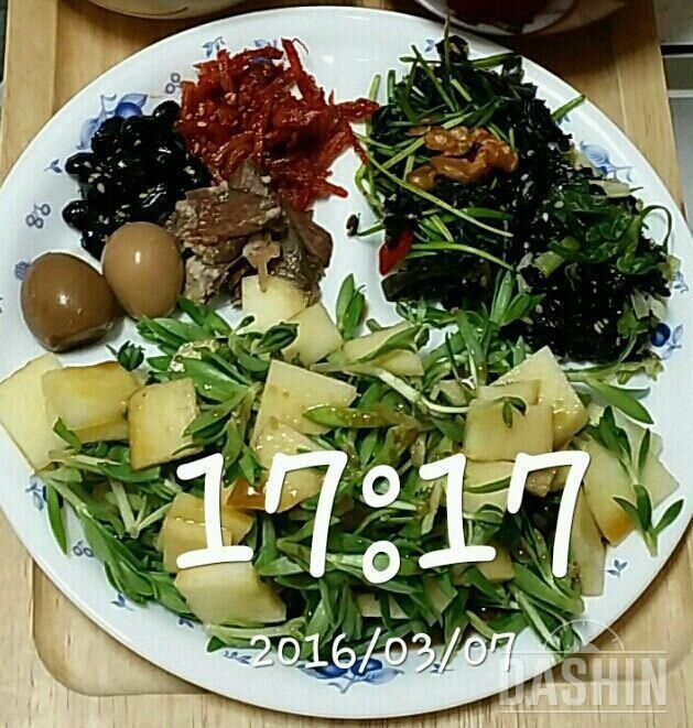 돌나물사과무침(52kcal,2인분정도)