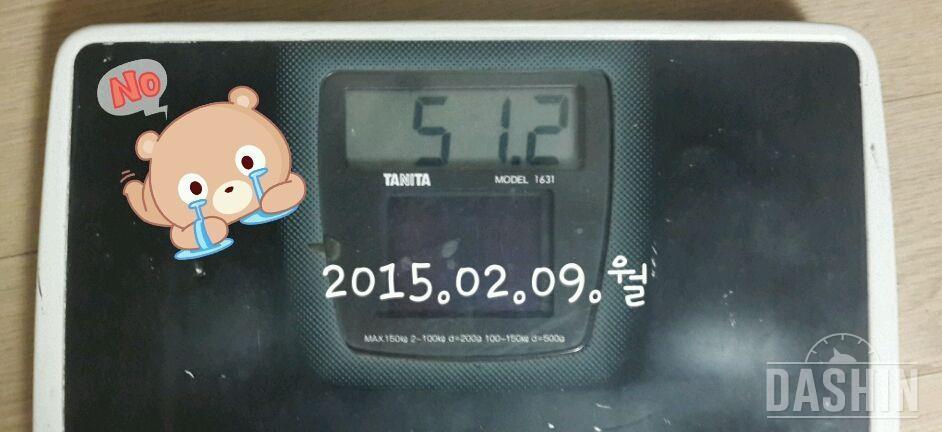 ☆다신2기☆9일차(2015.02.09)