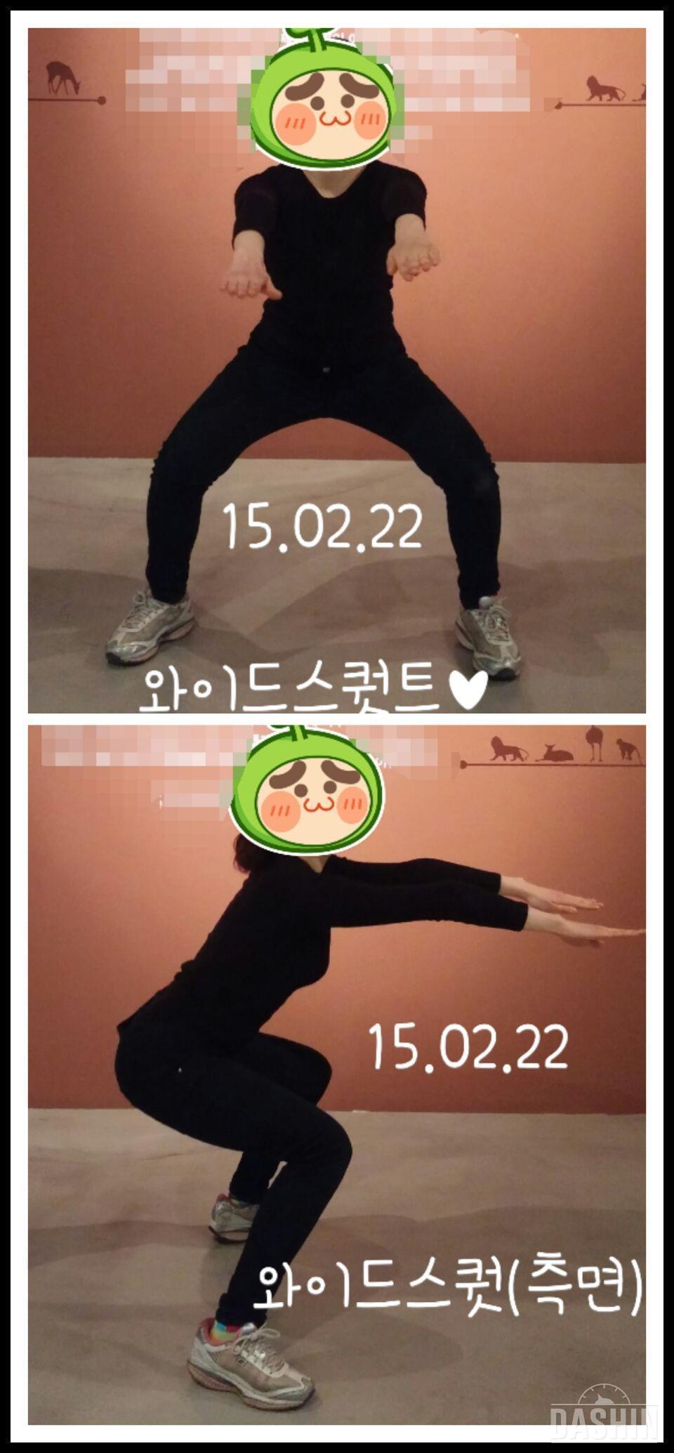 <다신2기> 22일차♥ 30인치→26인치♥
