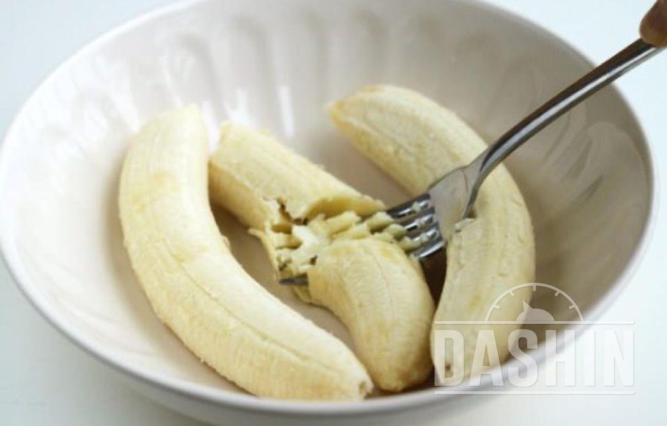 바나나팬케익