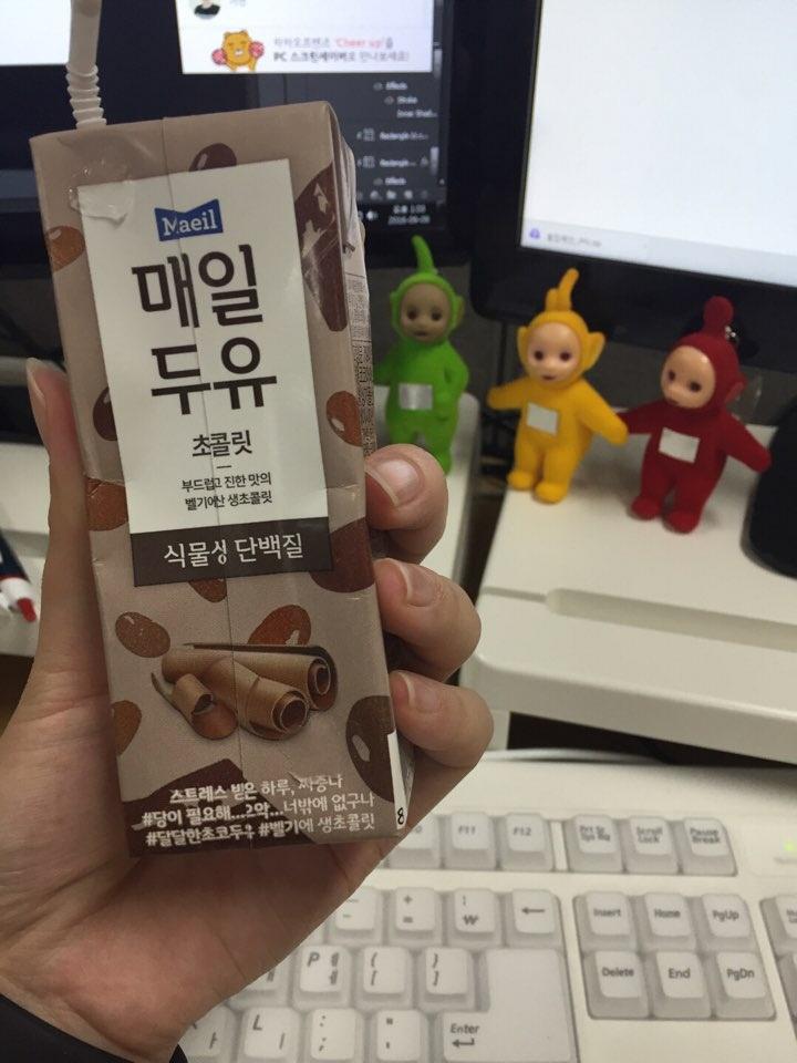 [3일차] 매일두유 체험 후기 - 초콜릿