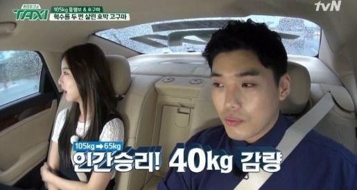 배우 권혁수 다이어트 식단표 (원푸드 식단)