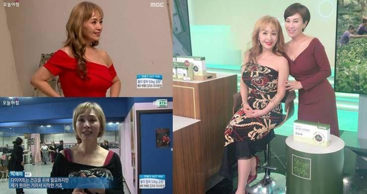 배우 박해미 식단표 (10kg 감량 식단)