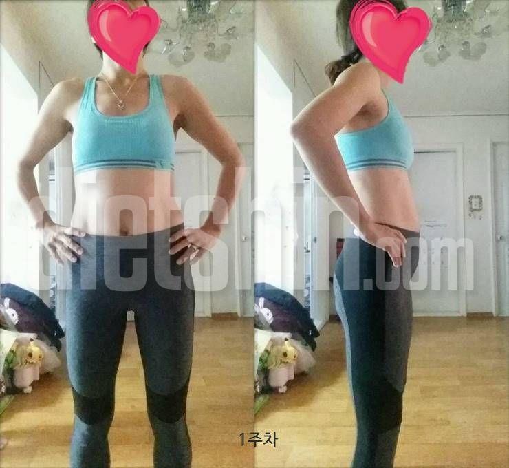 4주만에 체지방 2.7kg 감량한 비결은?