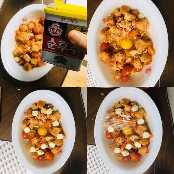전자레인지로 뚝딱 만드는 닭가슴살 토마토 볶음!