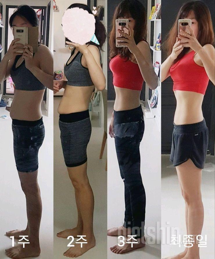 하루 4시간 운동해, 한달만에 8.8kg 빼다?!