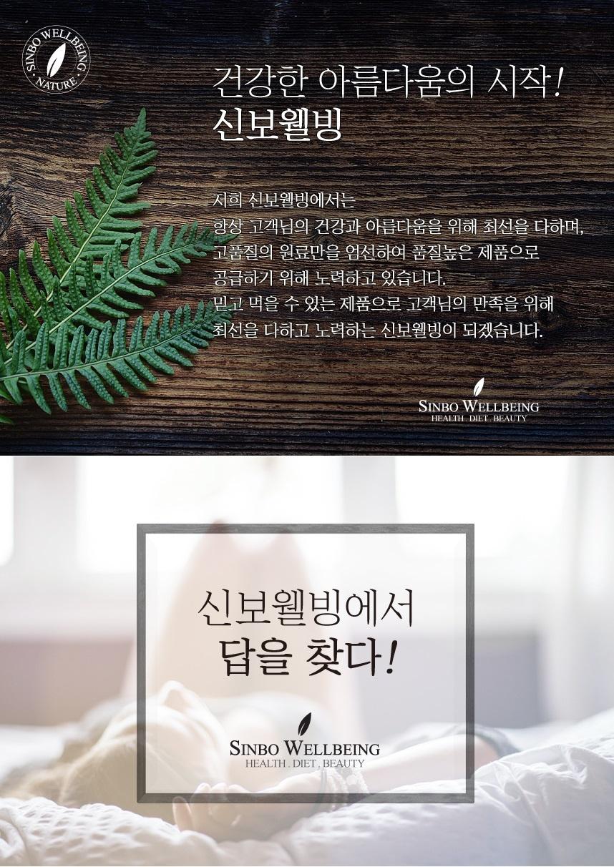 핑거루트환 체험단 모집 (08.20~08.29)