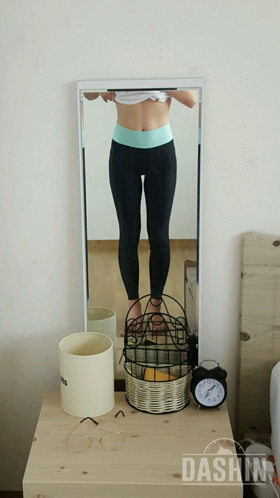 다이어트 한달간의 변화
