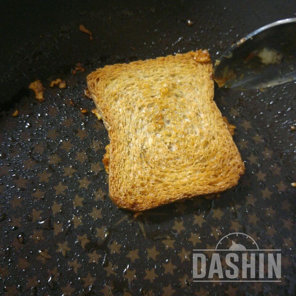 다이어터를 위한 마늘빵