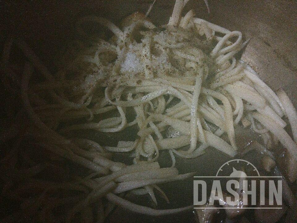 붕노를 가라앉혀줄 버섯크림파스타(면x 버전)