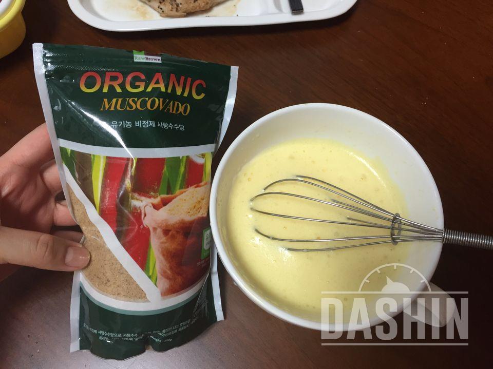 바나나빵 고구마빵 닭가슴살스테이크 성공