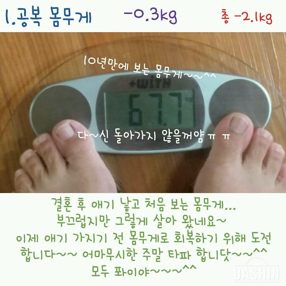 [도전 다신 3기] 😁 5일차