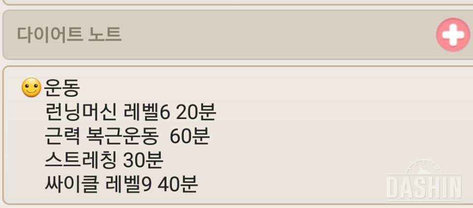 [도전 다신 3기] 😆 16일차