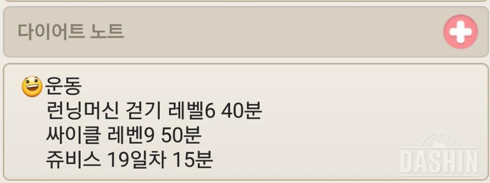 [도전 다신 3기] 😆 19일차