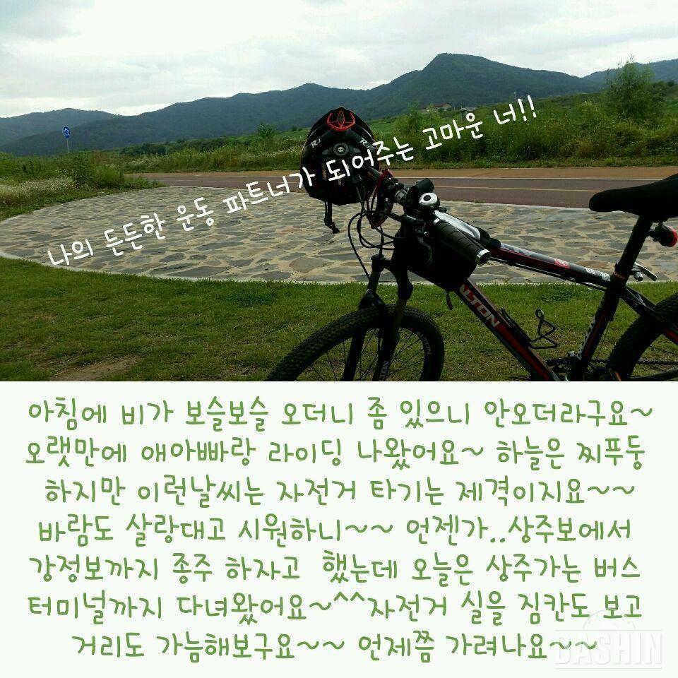[도전 다신 3기] ☺ 24일차