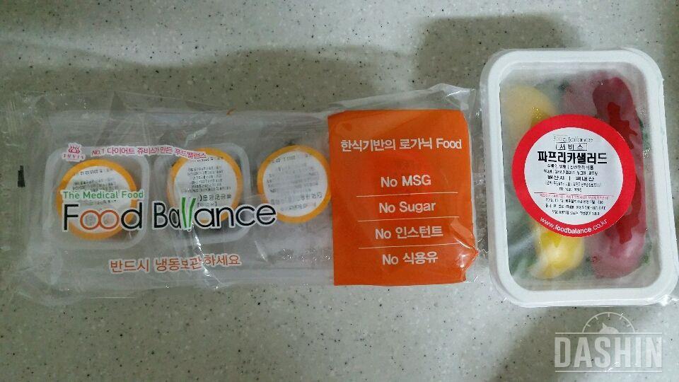 쥬비스 집중푸드 아침식사에요~~^^