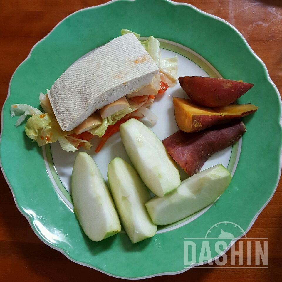 영양만점 두부 샌드위치