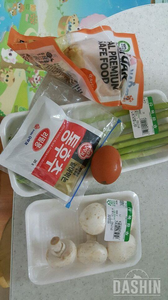 (더라이트)구운버섯 닭가슴살 샐러드-235kcal