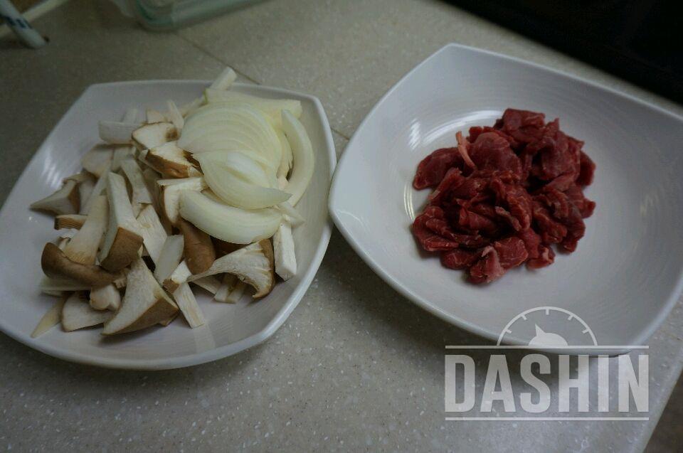 [더라이트]발사믹양념의 쇠고기 버섯볶음밥
