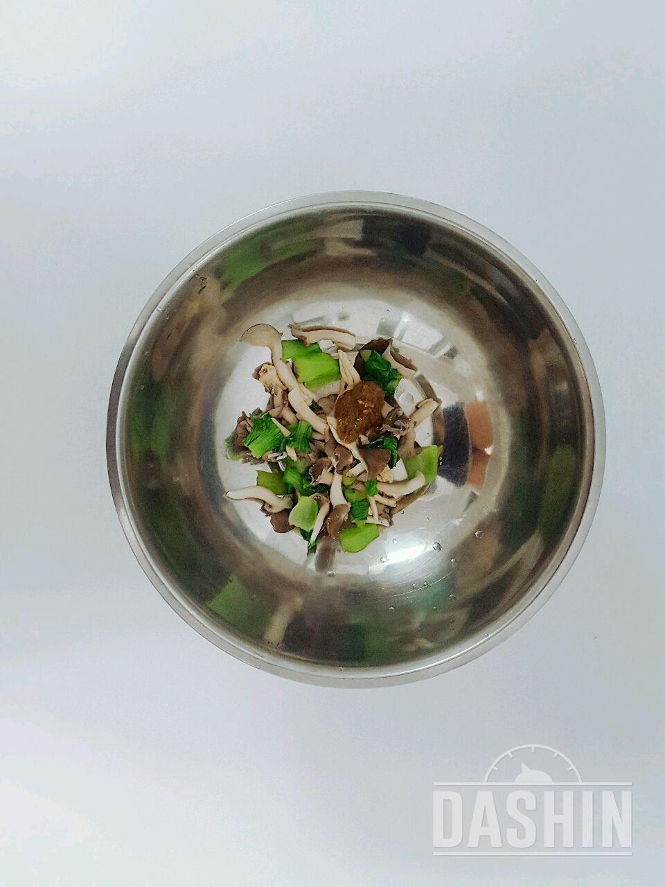 [더라이트] 버섯 청경채나물