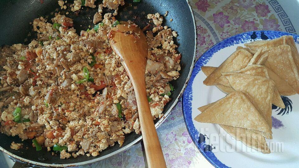 두부토마토유부초밥