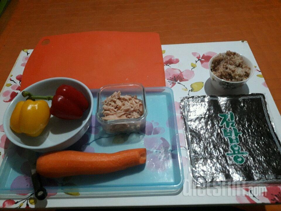 다이어트 김밥♡