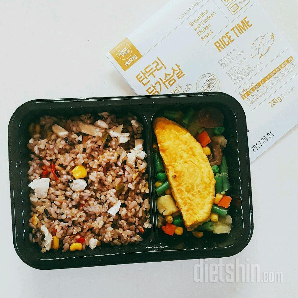 2. 탄두리 닭가슴살 현미밥 with 참치오믈렛