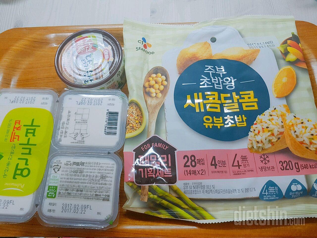 230칼로리 유부초밥