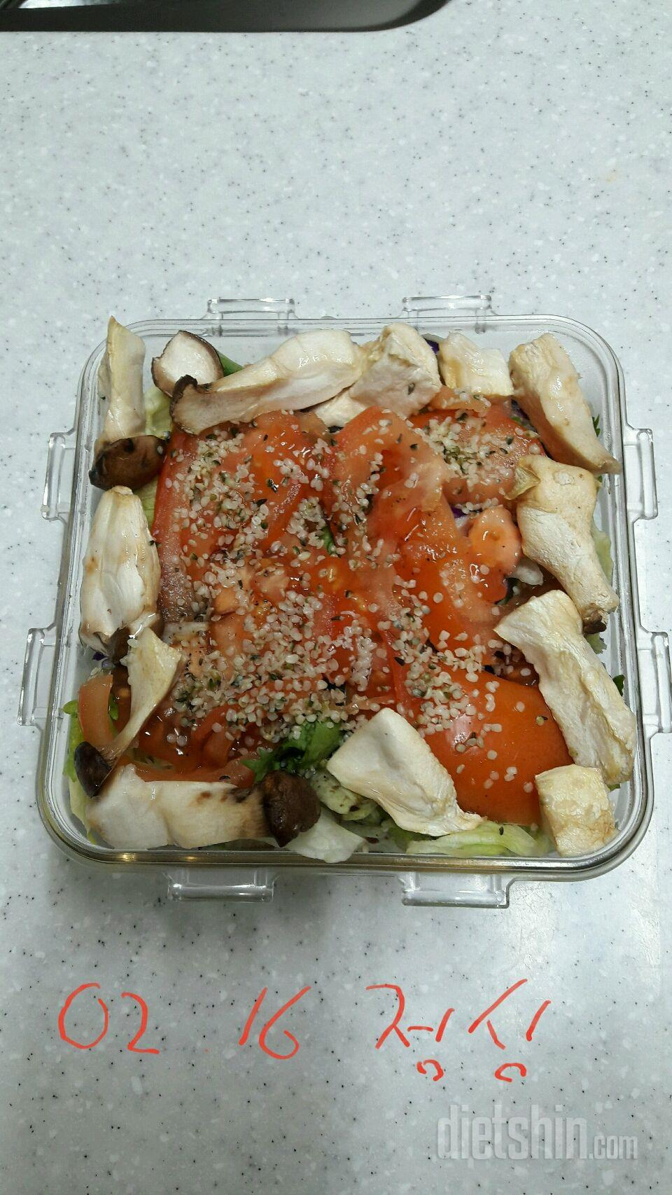 버섯토마토샐러드