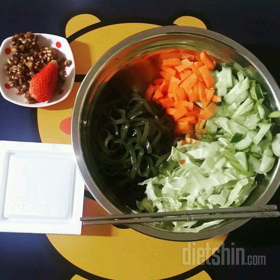 양푼비빔해초국수!