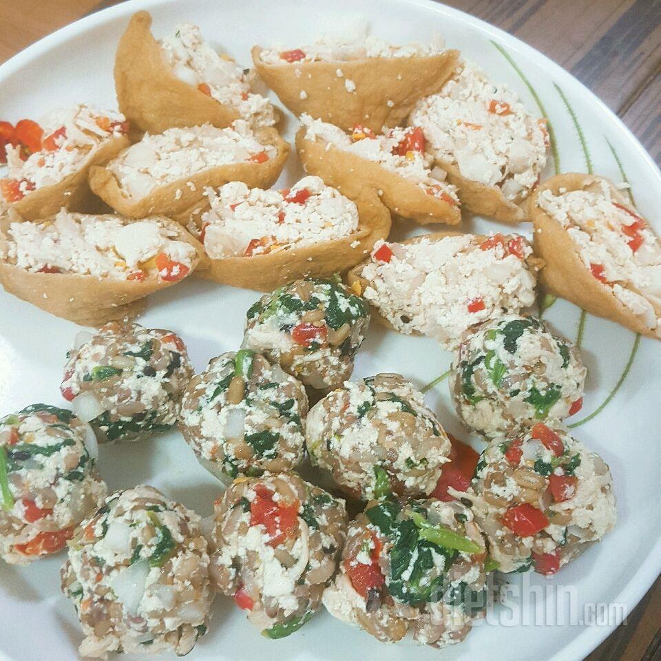 닭가슴살 유부초밥/ 닭가슴살 주먹밥