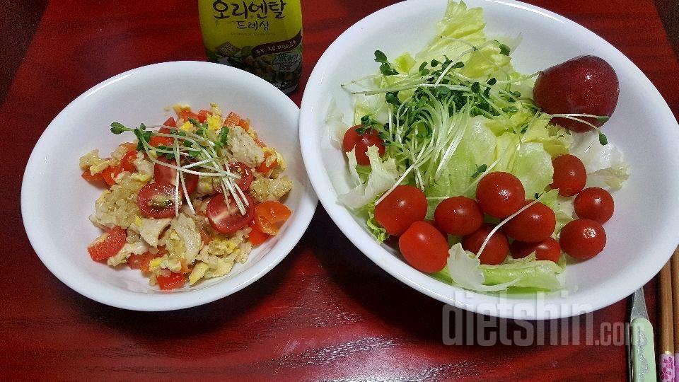 닭가슴살 볶음밥 맛있게 먹는법