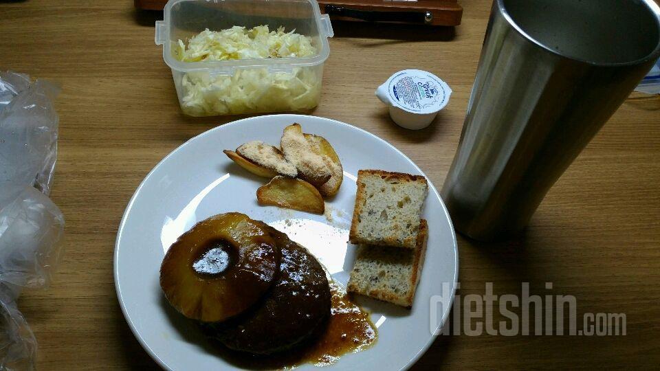 0923 하루 식단