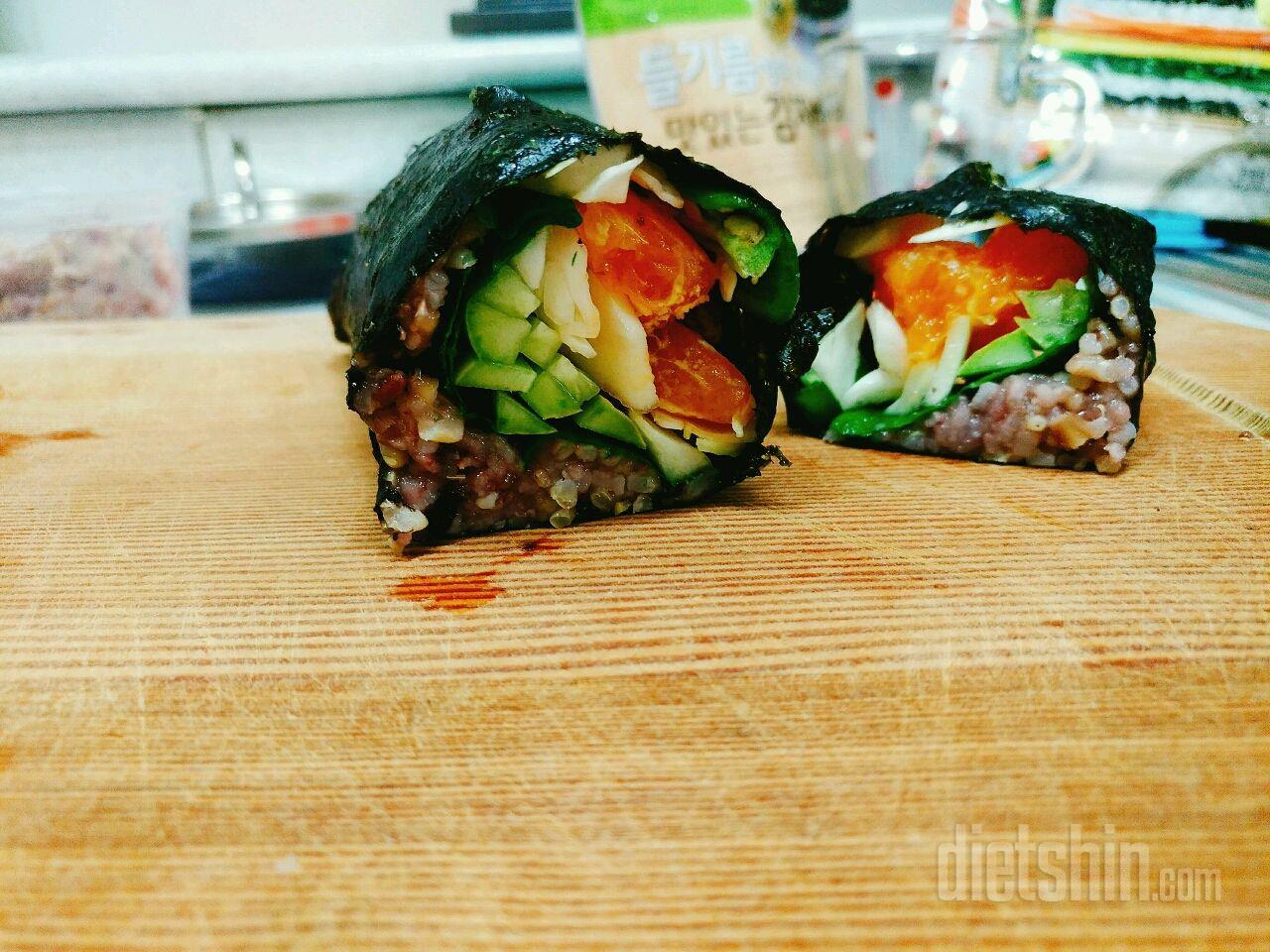 채식 김밥, 귤 김밥
