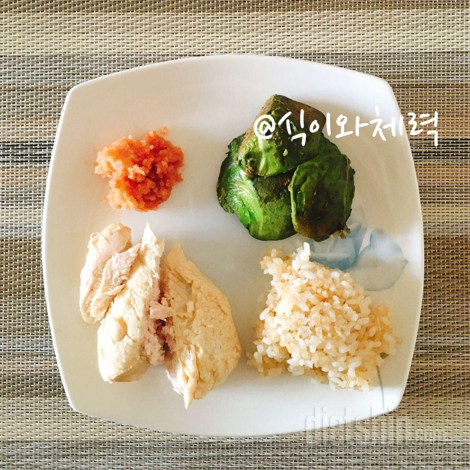 [공모전] 1분 완성! 닭가슴살 아보카도 명란덮밥