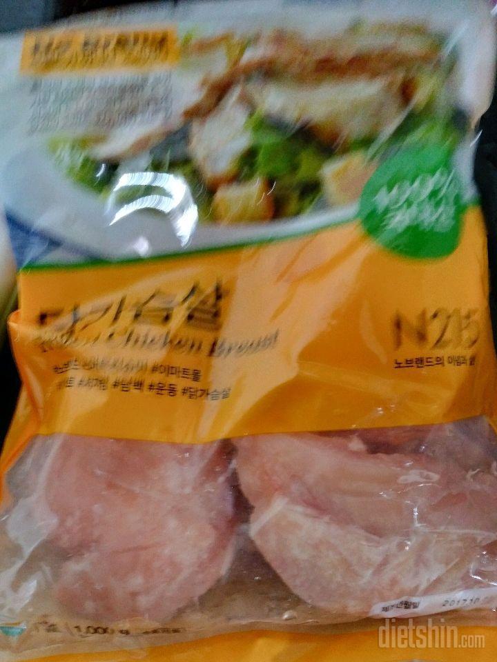 {공모전}닭가슴살 유부초밥