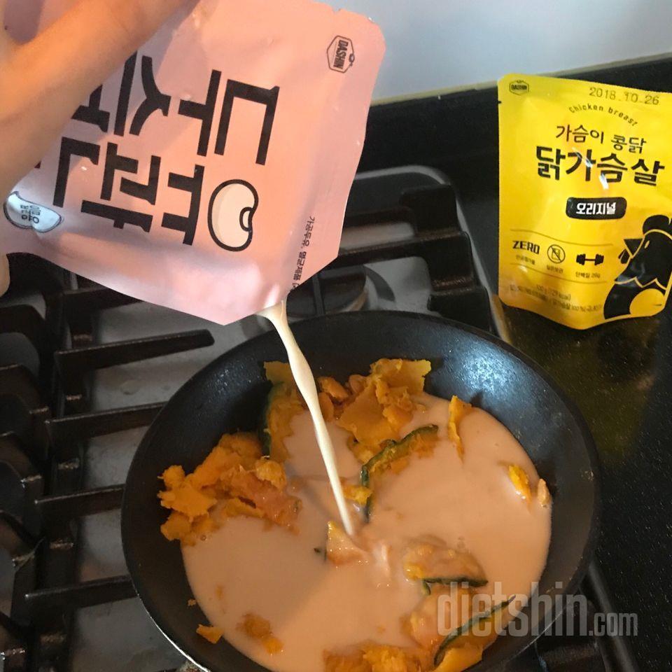 [공모전10] 단호박치킨두유수프 (feat. 두유습관&가슴이콩닭)