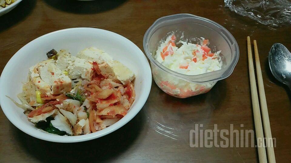 17.2.19 슈파의 점심