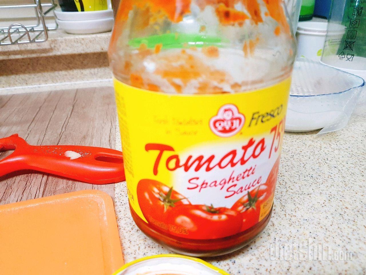 토마토 밥 스튜