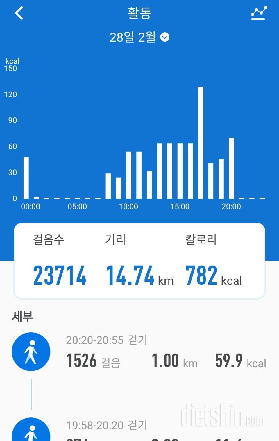 30일 만보 걷기 135일차 성공!