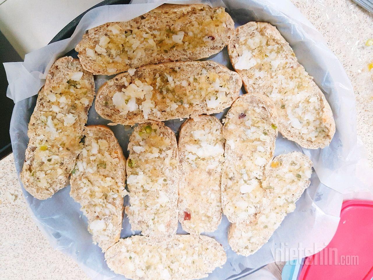 통밀 마늘빵 만들기