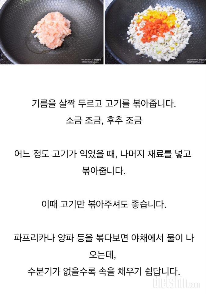 두부유부초밥