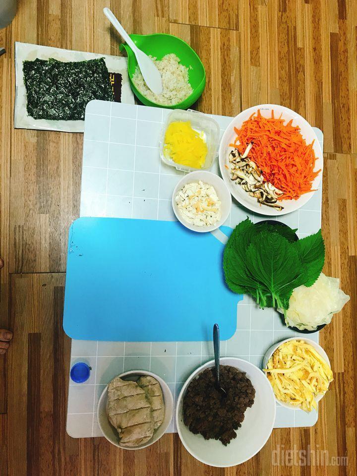 다이어트김밥~!