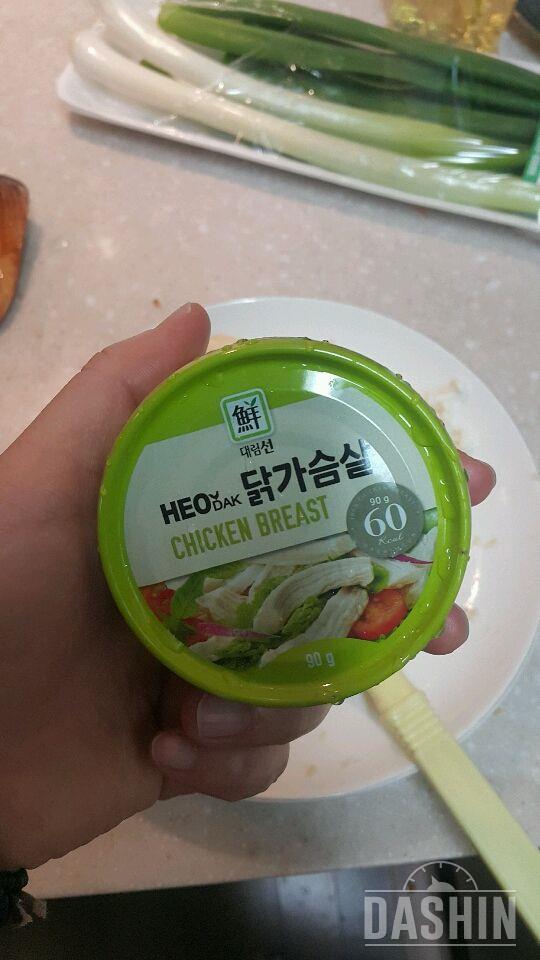 닭가슴살 누룽지 리조또 만들어봤어요