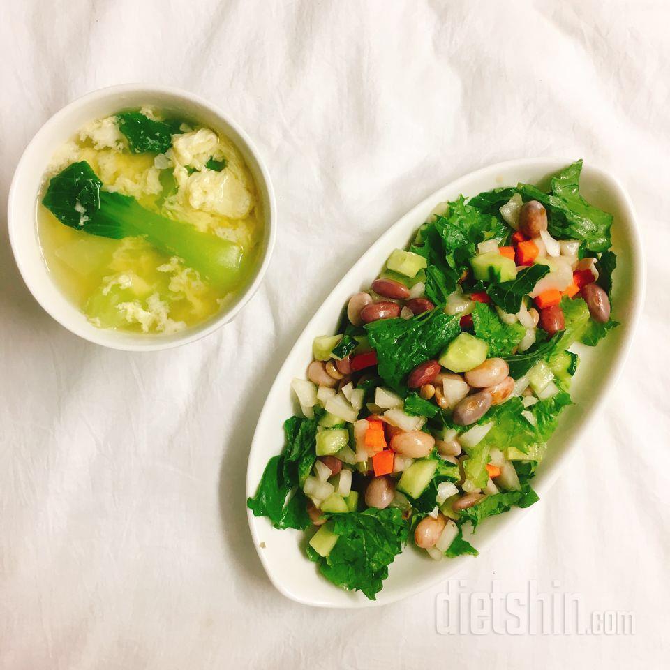 청경채 계란국&콩 샐러드