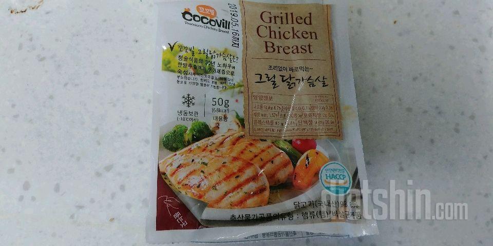 닭가슴살 볶음밥 만들기 레시피요~~🥄:D