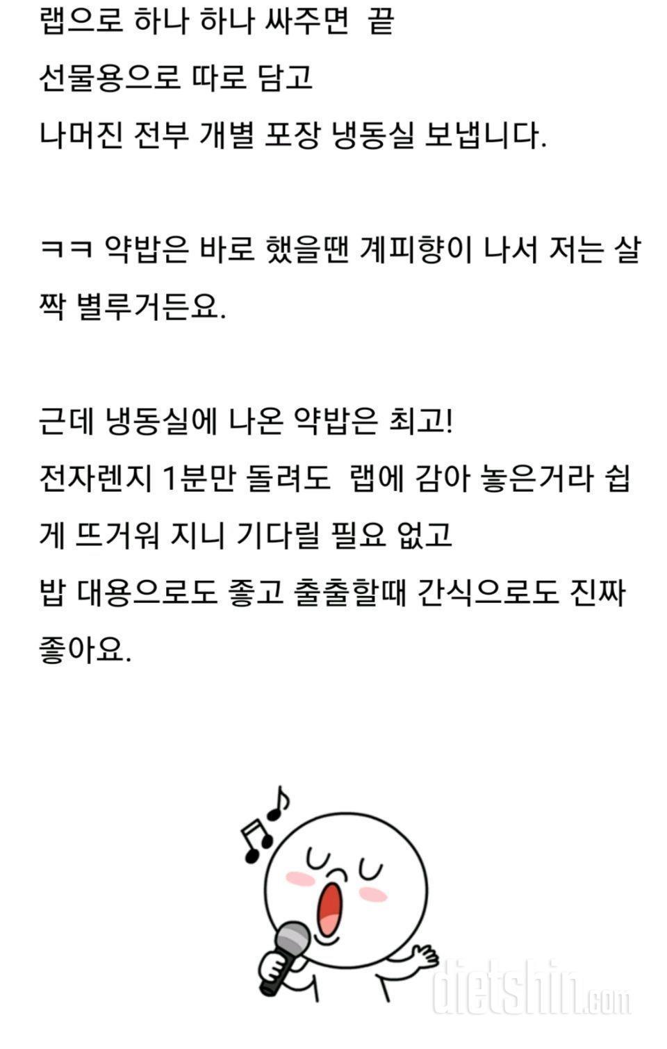 🎀초간단 현미 약밥~🎀